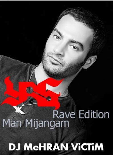 DJ MeHRAN ViCTiM MUSiX